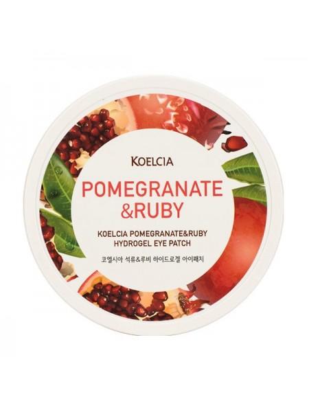 Патчи для глаз с экстрактом гранатом KOELCIA Pomegranate&Ruby Hydrogel Eye Patch