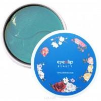 Патчи для глаз гидрогелевые Eyenlip Hyaluronic Acid Hydrogel Eye Patch