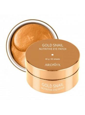 Подтягивающие гидрогелевые патчи для глаз с муцином улитки и золотом Medi Flower Aronyx Gold Snail Nutritive Eye Patch, 60шт
