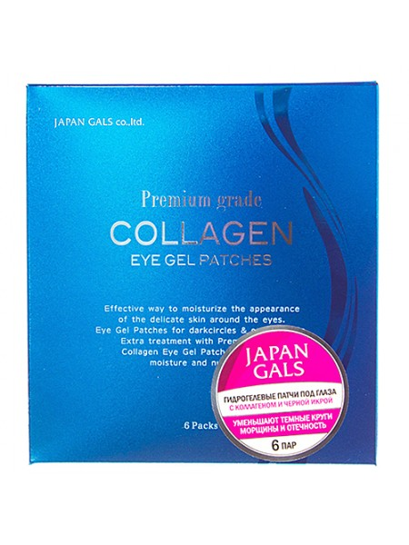 Гидрогелевые патчи для глаз с коллагеном 6 пар Japan Gals Premium grade collagen eye gel patches