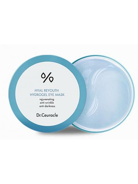 Гидрогелевые патчи с пептидами и гиалуроновой кислотой Dr.Ceuracle Hyal reyouthe, 60шт