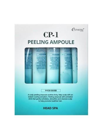 Очищающая пилинг-сыворотка для кожи головы 5 x 20 мл ESTHETIC HOUSE CP-1 Peeling Ampoule
