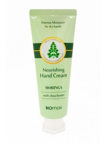 Biomax Питательный крем для рук с экстрактом моринги BIOmax Nourishing Hand Cream