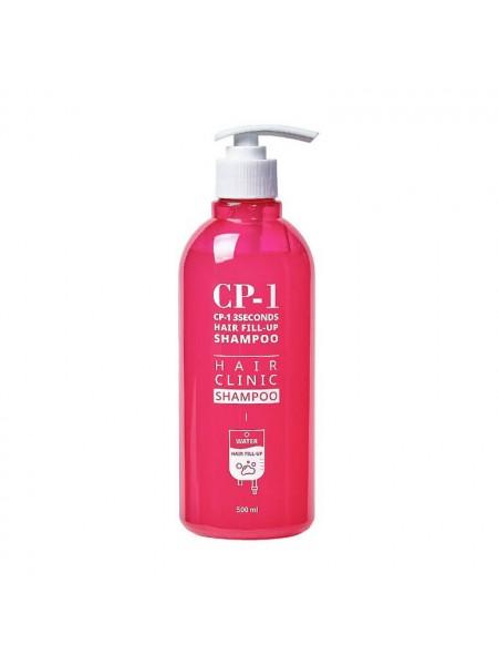 Восстанавливающий шампунь для гладкости волос Esthetic House CP-1 3Seconds Hair Fill-Up Shampoo