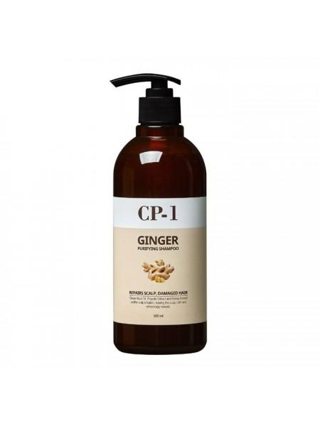 Шампунь с маслом корня имбиря ESTHETIC HOUSE Ginger Purifying Shampoo