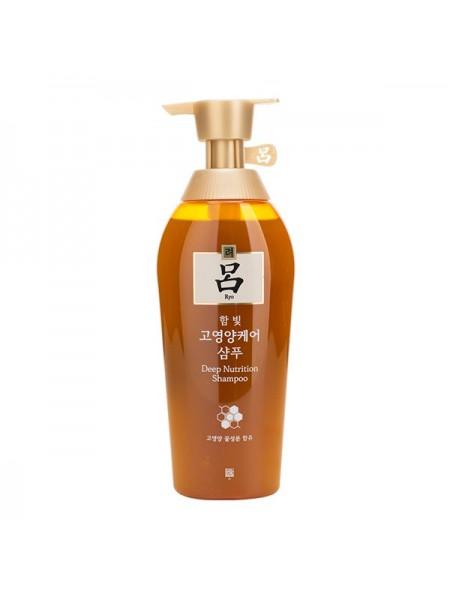 Питательный шампунь для сухих волос Ryo Deep Nutrition Shampoo