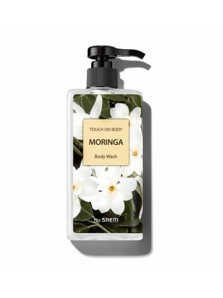 Гель для душа с экстрактом моринги The Saem Touch On Body Moringa Body Wash