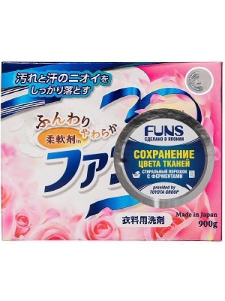 Daiichi Стиральный порошок с кондиционером и отбеливателем и цветочным ароматом