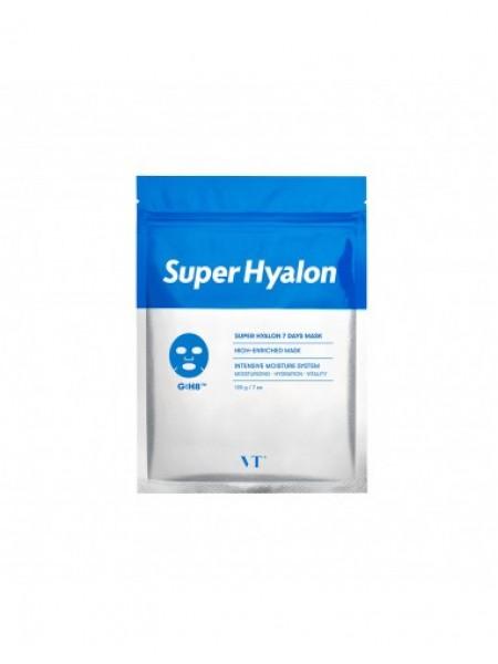 Набор тканевых масок с 8 видами гиалуроновой кислоты VT Cosmetics Super Hyalon 7 Days Mask