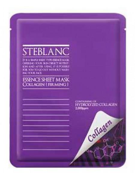 Steblanc Essence Sheet Mask Collagen Тканевая маска для лица укрепляющая с гидролизованным коллагеном