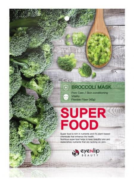 Eyenlip Super Food Broccoli Mask Тканевая маска с экстрактом брокколи 23мл
