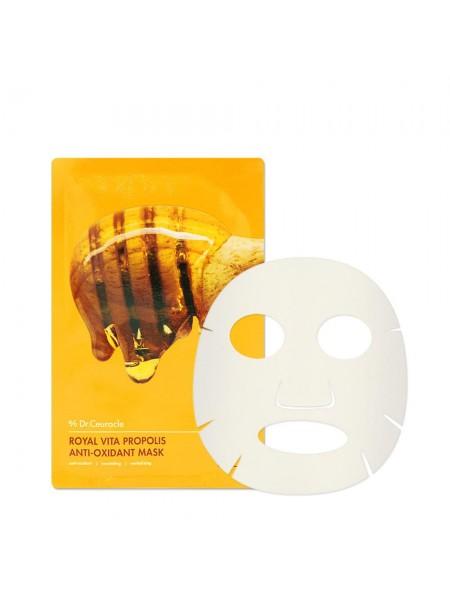 Тканевая маска с прополисом Dr Ceuracle Royal Vita Propolis Antioxidant Mask