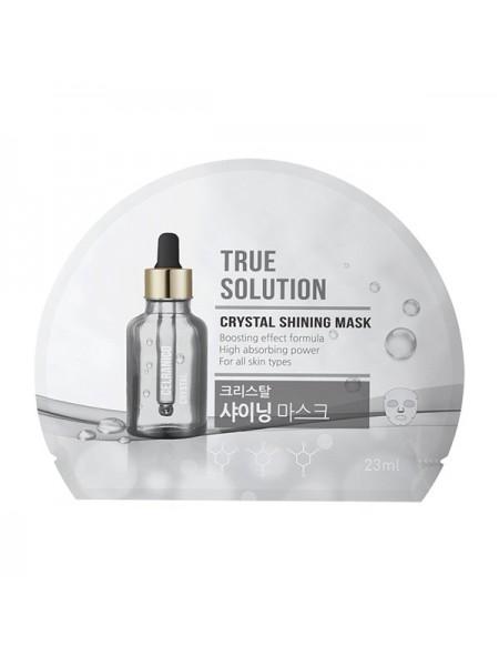 Тканевая маска для сияния кожи CELRANICO Crystal Shining True Solution Mask