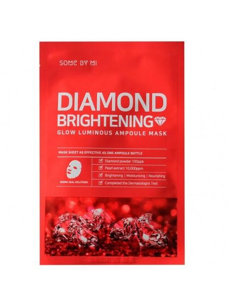Осветляющая ампульная маска для лица SOME BY MI Diamond Brightening Glow Luminous Ampoule Mask