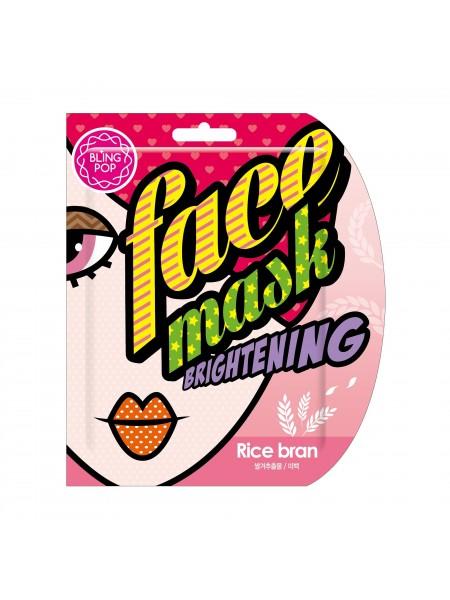 Осветляющая маска с рисом BLING POP RICE BRAN BRIGHTENING MASK 25мл