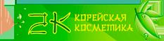 2Kshop.ru Интернет магазин корейской косметики