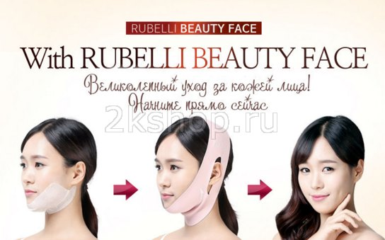 Beauty Face extra sheet
