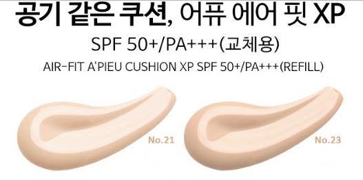 A'pieu Air Fit Cushion XP SPF50+/PA+++  Воздушный матирующий кушон