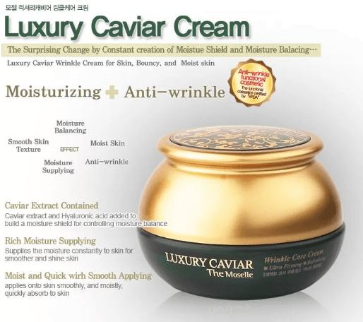 Bergamo Luxury Caviar Wrinkle Care Cream Омолаживающий крем с икрой