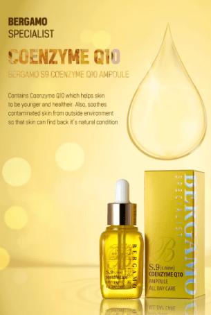 Bergamo Specialist S.Nine Coenzyme Q10 Ampoule Сыворотка ампульная S9 с коэнзимом Q10