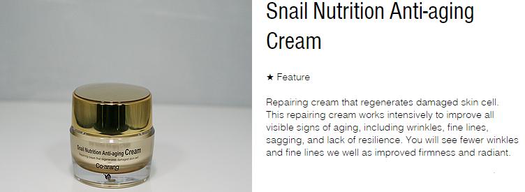 CO ARANG  Snail Nutrition Anti-aging cream Антивозрастной крем для лица с экстрактом слизи улитки