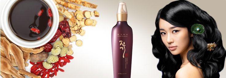 Daeng Gi Meo Ri Vitalizing Energy Scalp Nutrition Pack  маска для кожи головы