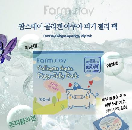 FARMSTAY Collagen Aqua Piggy Jelly Pack
