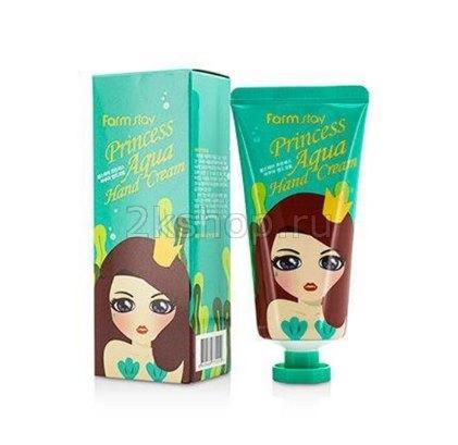 Princess Aqua Hand Cream