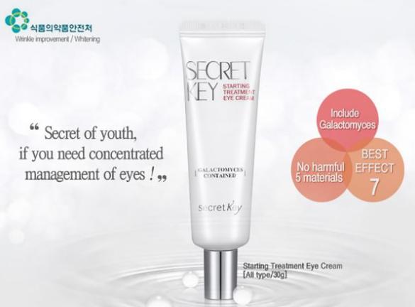 Secret Key Starting Treatment Eye Cream Rose Edition Крем для глаз антивозрастной