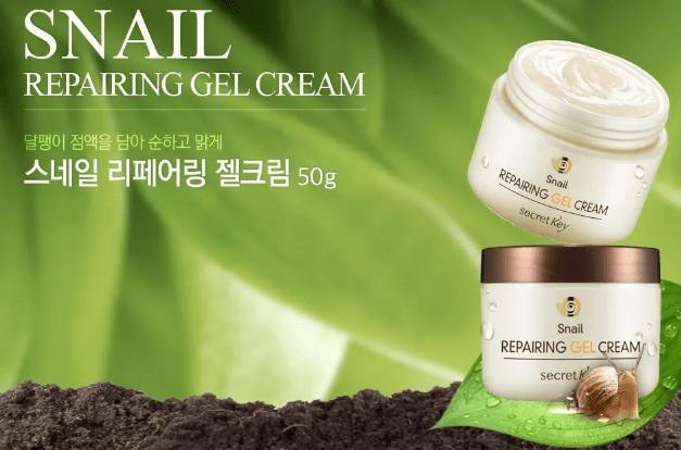 Secret Key Snail Repairing Gel Cream   Восстнавливающий крем-гель с экстрактом улитки