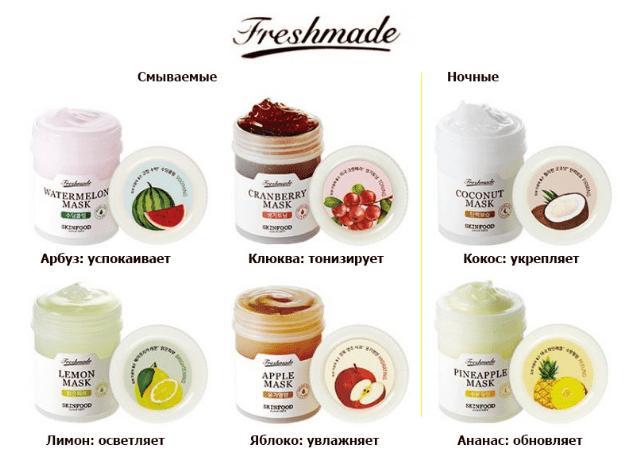 skinfood freshmade pack
