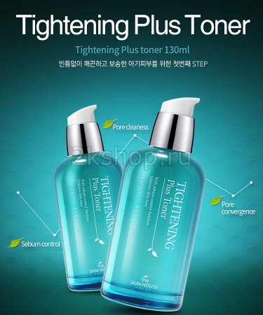The Skin House Tightening Plus Toner  корейский тонер для сужения пор
