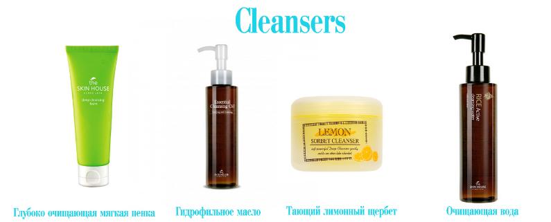 Очищение кожи The Skin House корейский уход