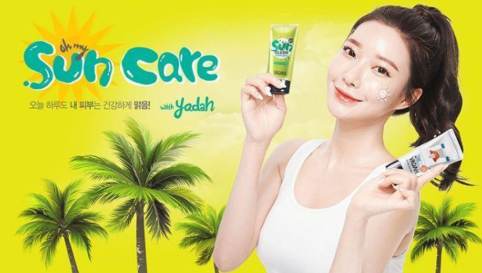 Yadah Oh My Sun Slush SPF 50/PA+++  Солнцезащитный крем