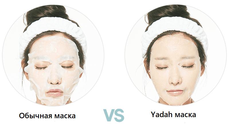 тканевая маска yadah