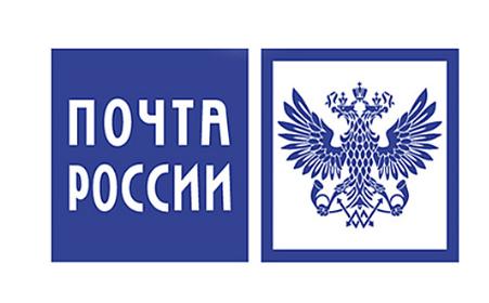 Почта России доставка заказов