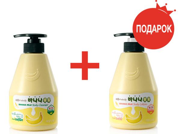 Акция Kwailnara Banana Milk Body Cleanser