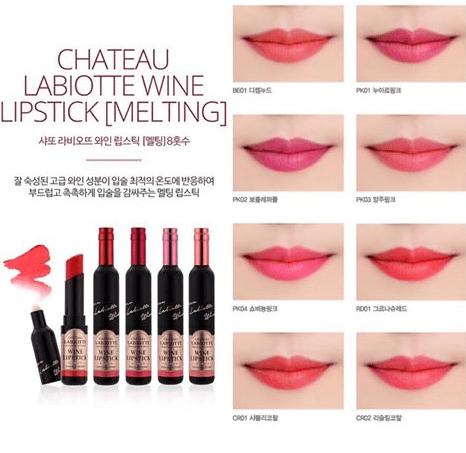 Labiotte Chateau Labiotte Wine Lip Stick Mellting Винная тающая помада для губ